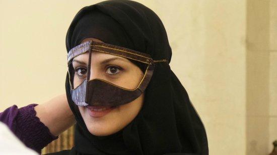 Al Noor Mosque: Burqa the traditional face mask
