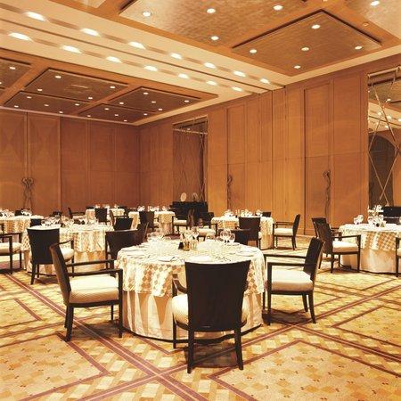 Trident, Gurgaon: Banquet Meeting Set up
