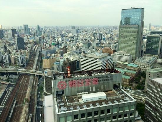 Hotel Metropolitan Tokyo Marunouchi: vue depuis niveau 33