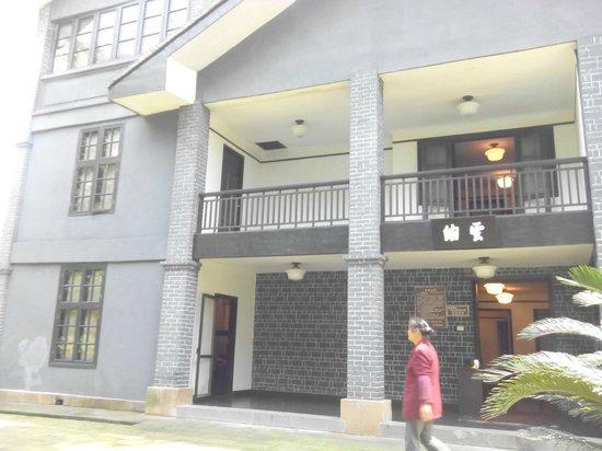 Chiang Kai-shek's residence