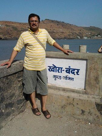 Sahyadri Tourist Home : MURUD