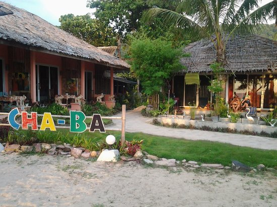 Cha-Ba Bungalows & Art Gallery: All around