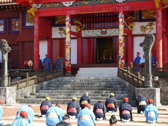 Shurijo Castle: 新春の宴