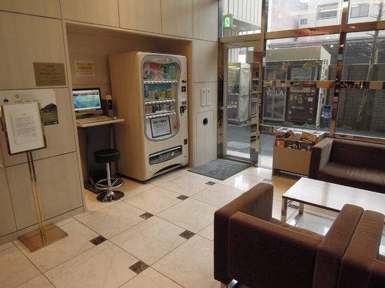 APA Villa Hotel Kyoto Ekimae: 1Fに自動販売機や電子レンジなどがある