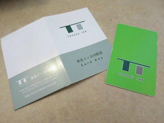 Tohokku inn Hotel Furukawaekimae: カードキー