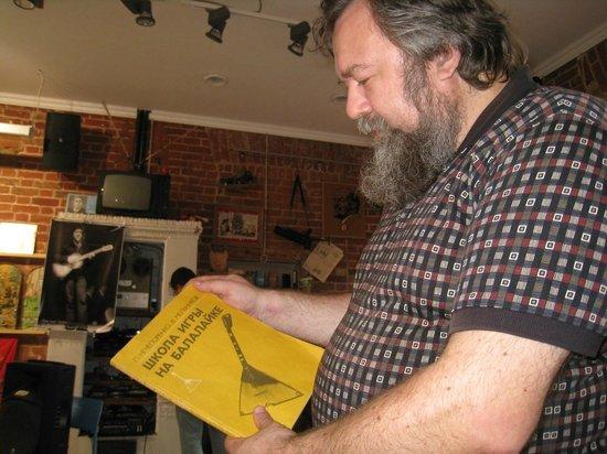 Museum of Soviet Life: изучаю пособие по игре на музыкальном инструменте