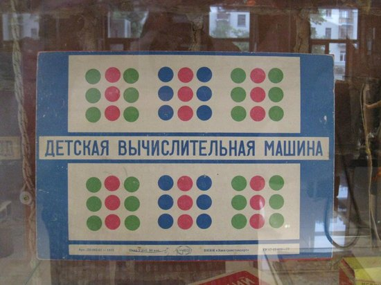 Museum of Soviet Life: No comments