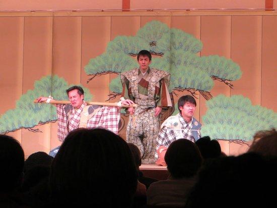 Gion Corner: Performance