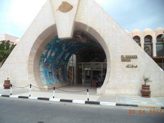 El Samaka Comfort Hotel: entrata
