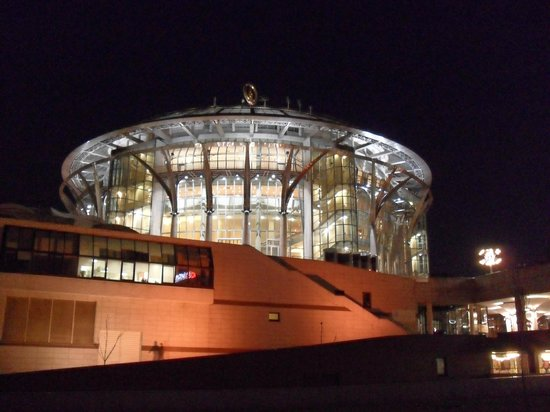 Moscow International House of Music Concert Center
