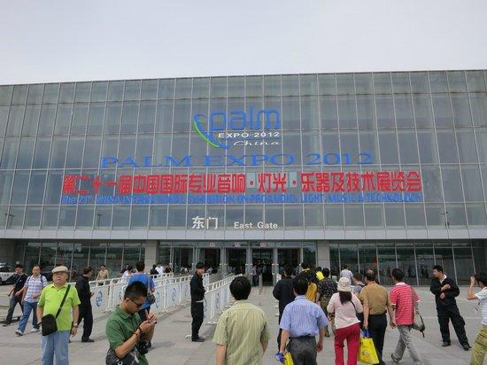 New China International Exhibition Center: Entrada principal