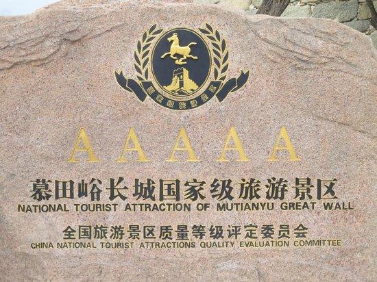 Gran Muralla China en Mutianyu: Monumento