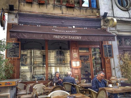 French Bakery: Outside
