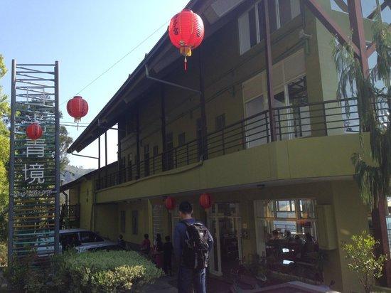 Sunnydale House: Sunnydale QingJing