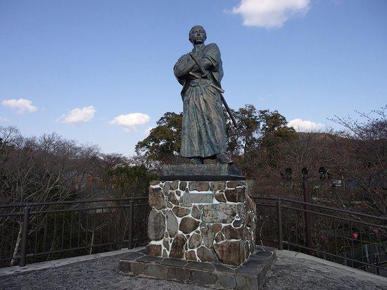 Kazagashira Park