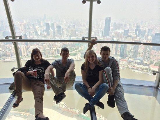 Oriental Pearl Tower (Dongfang Mingzhu): Самое интересное место на башни!!!!