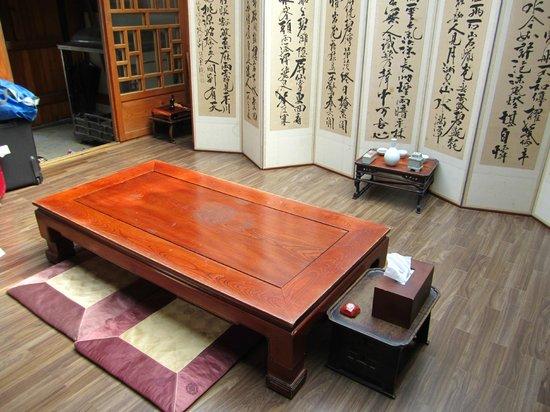 Rakkojae Seoul : Living area
