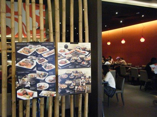 Tokyo Teppan: Teppan's Menu