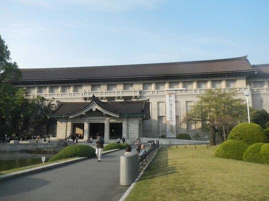 Museo Nacional de Tokio: 本館