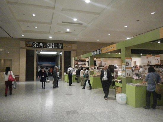 Tokyo National Museum The Heiseikan: ミュージアムショップ