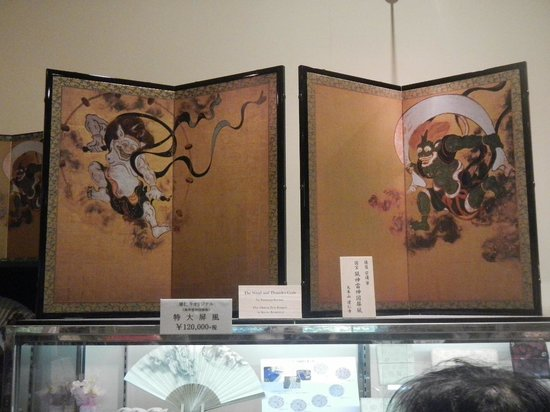 Tokyo National Museum The Heiseikan: 風神・雷神図屏風の模造品
