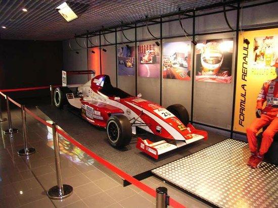 Grand Prix Museum : вид