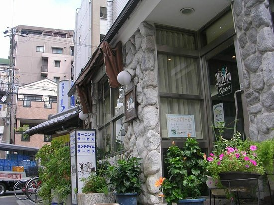 Hotel 1-2-3 Tennoji: ホテル1階の喫茶店ビートンさん