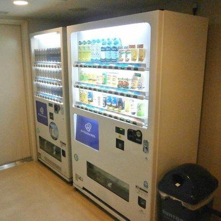 Daiwa Roynet Hotel Kobe Sannomiya: Vending machine