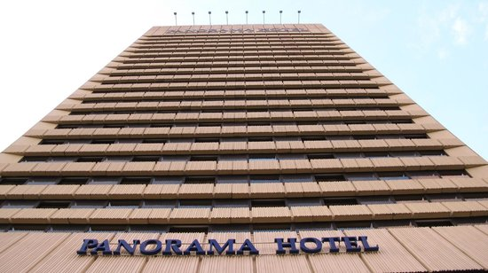 Panorama Hotel Prague: Hotel Panorama