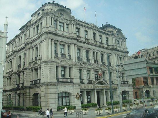 Bund International Architecture Exhibition: Bangkok Bank