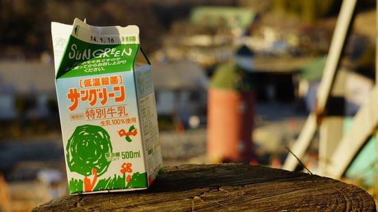 Kodomo-no-Kuni : 特別牛乳