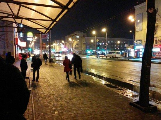 Soborny Avenue