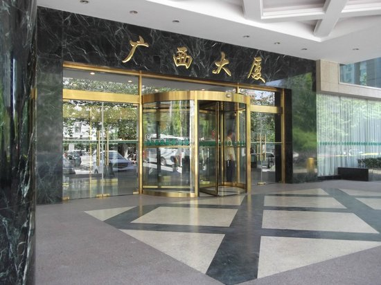 Tailong Hotel : Outside the hotel