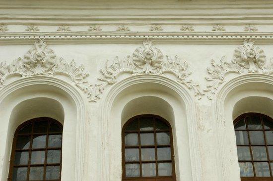 St. Cyril's Monastery: Kyiv: St. Cyril's Church