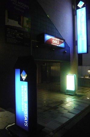 Hotel MyStays Asakusa : Mystays外觀