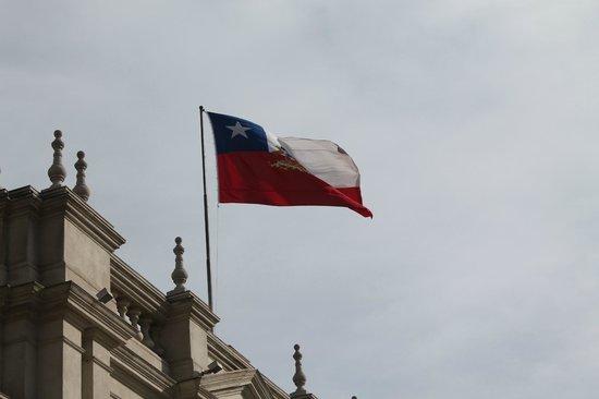 Centro Cultural Palacio de la Moneda y Plaza de la Ciudadaña : Bandera