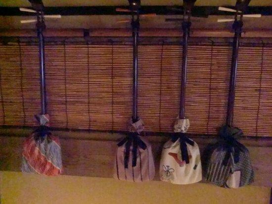 Shima: 芸妓の三弦