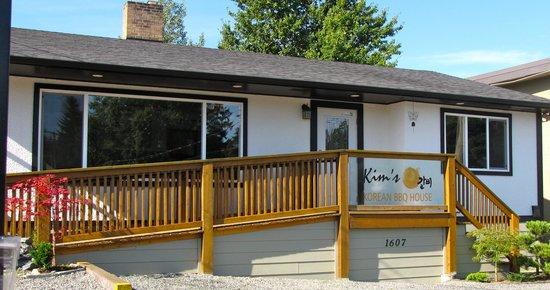 Kim's Korean BBQ House