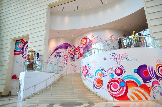 World of Coca-Cola: Interior of the building
