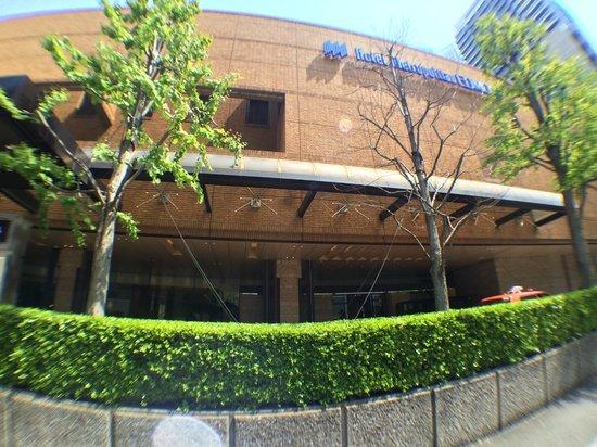 Hotel Metropolitan Edmont Tokyo: From outside Hotel