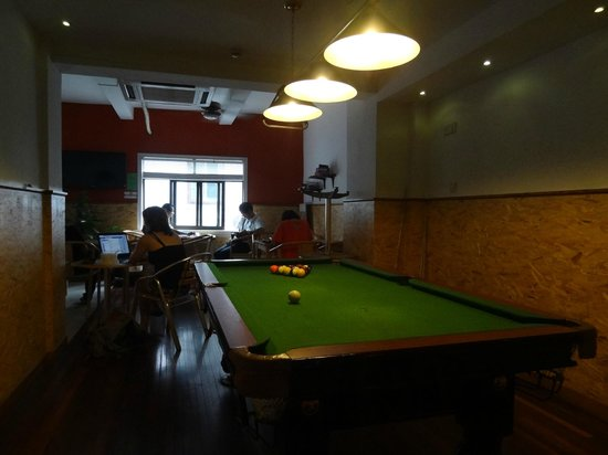 Mingtown Nanjing Road Youth Hostel : Second floor