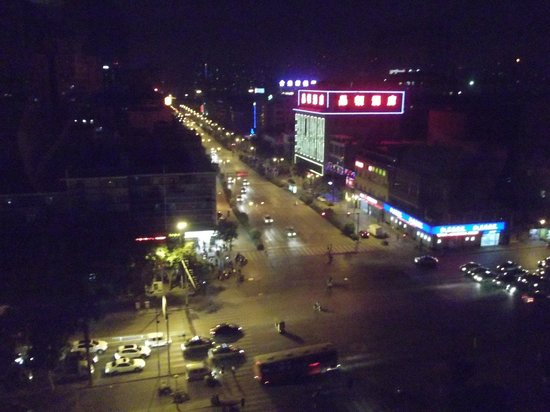 Gudu Wenhua Hotel: Our view from our room