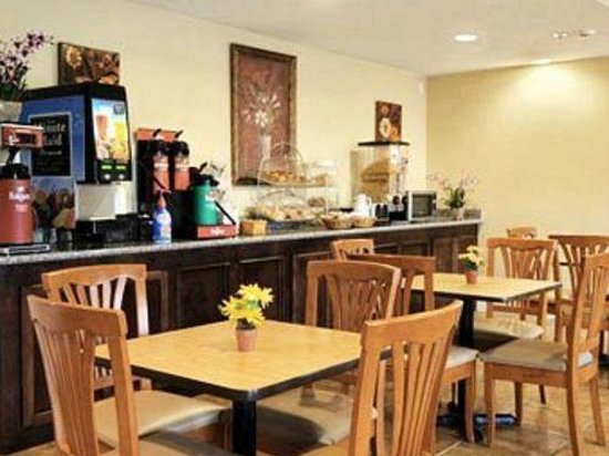 Days Inn Rocklin/Sacramento : Breakfast Room