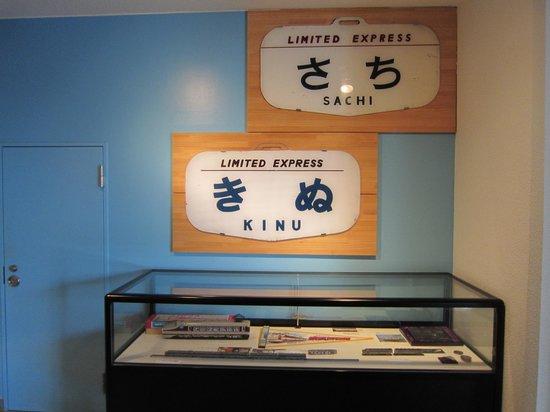 Tobu Museum: 展示品
