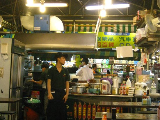 Ruifeng Night Market: Food Vendor