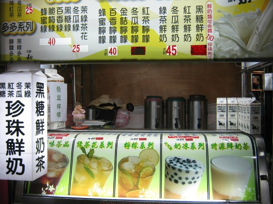Ruifeng Night Market: Drink Vendor