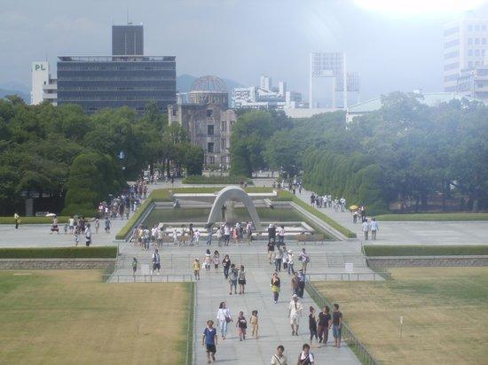 Hiroshima Peace Memorial Park : 平和です