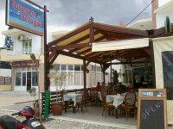 Pelagos Taverna Restaurant : Pelagos Taverna