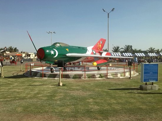 PAF Museum : F-7 Pak-China joint venture