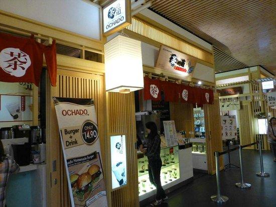 Pavilion KL: Tokyo Street